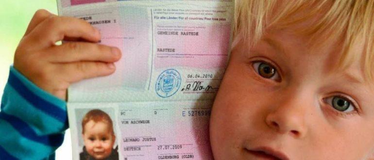 Внесение данных о ребёнке в паспорт родителей