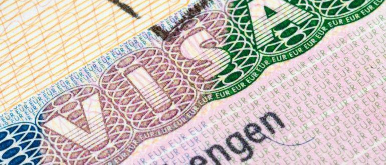 Оформление шенгена
