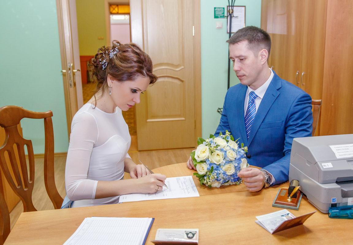 не торжественная регистрация брака