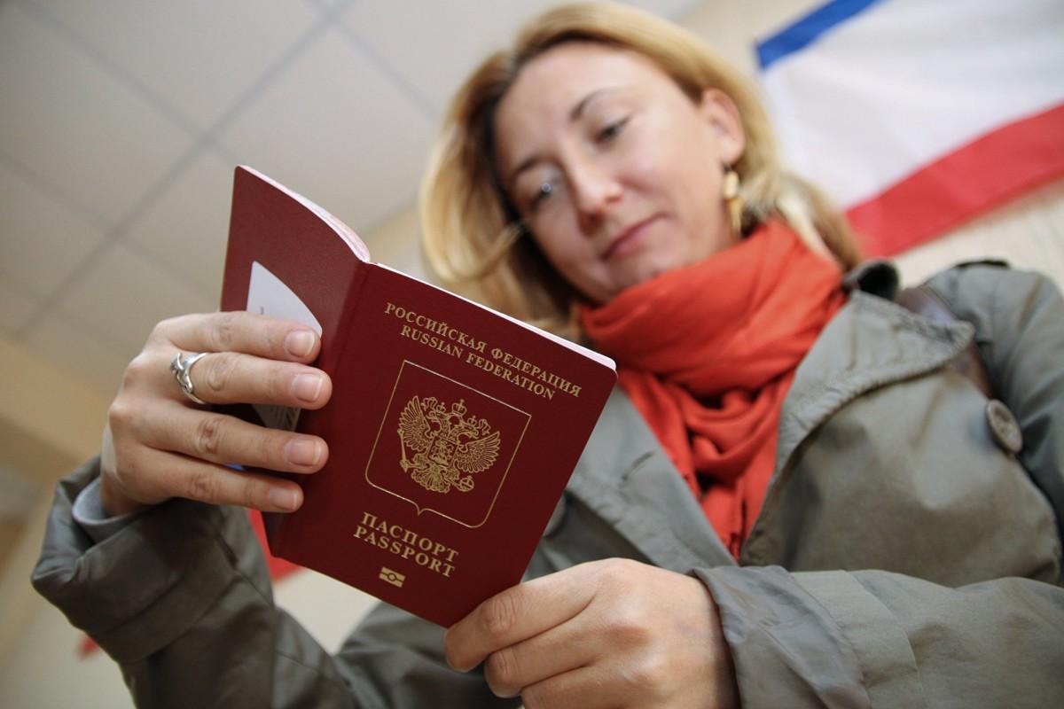 Госуслуги оплата госпошлины за замену паспорта рф