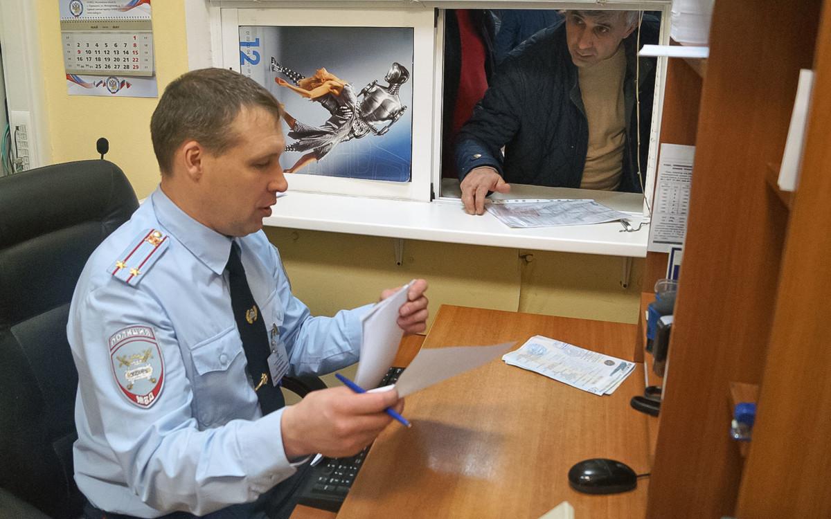 Для окончания регистрации в назначенный день и время следует обратиться в ГИБДД с пакетом документов и автомобилем