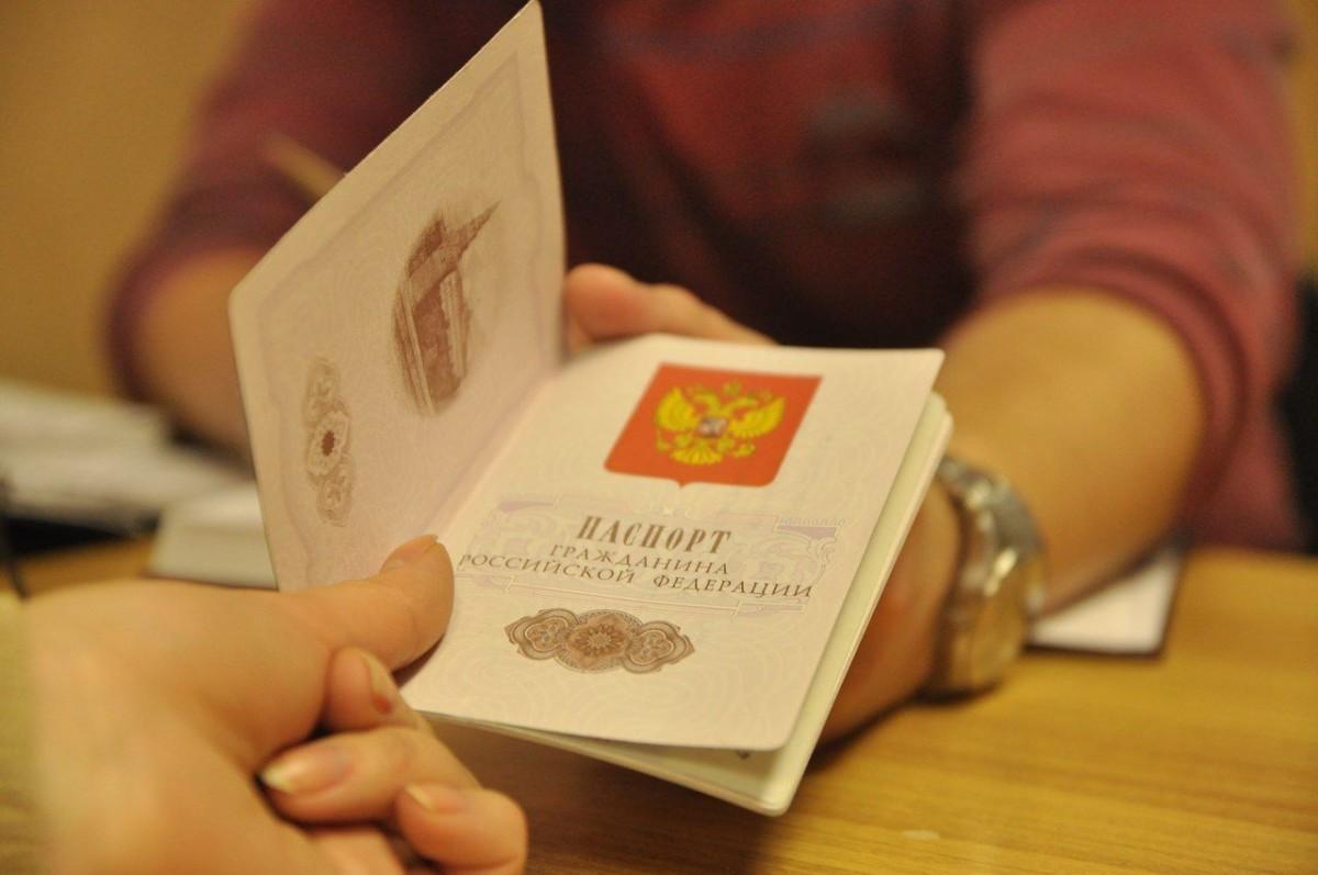 Пошаговая инструкция как поменять паспорт в 45 лет через Госуслуги в 2019 году