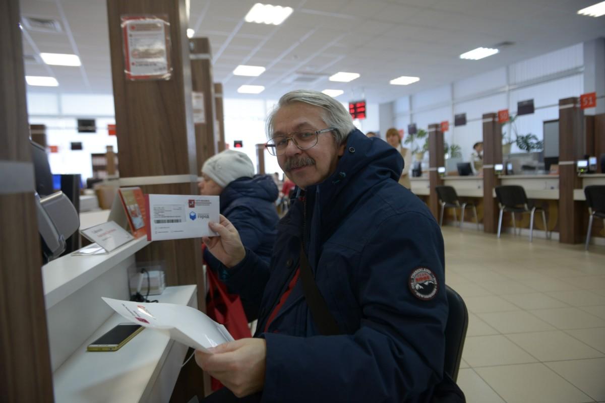 Статус гражданина предпенсионного возраста льготы минимальный размер пенсии в казахстане по годам