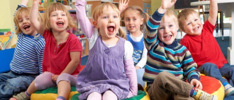 Оплата детского сада через Госуслуги