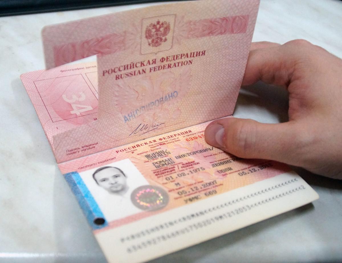 Если имеется старый паспорт, его также необходимо взять с собой