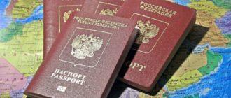 Восстановление загранпаспорта