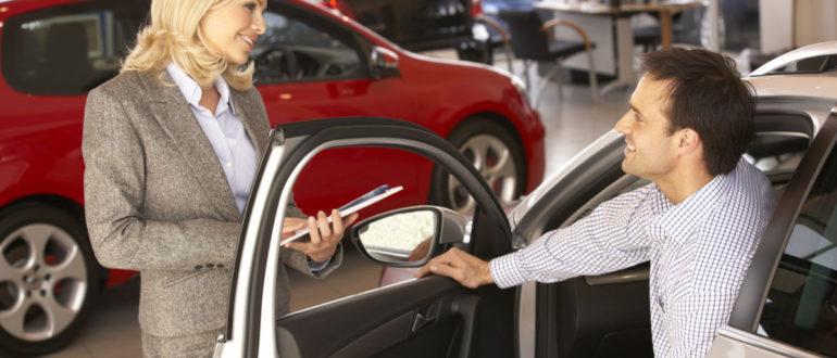 подача декларации при продаже машины