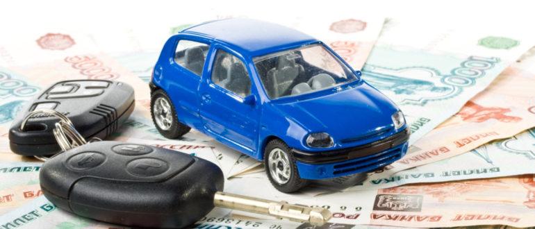 транспортный налог через госуслуги