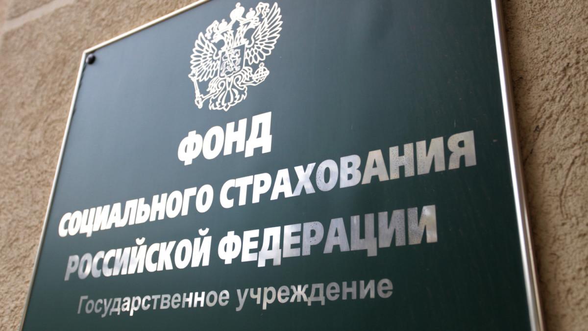 фсс юридическая консультация