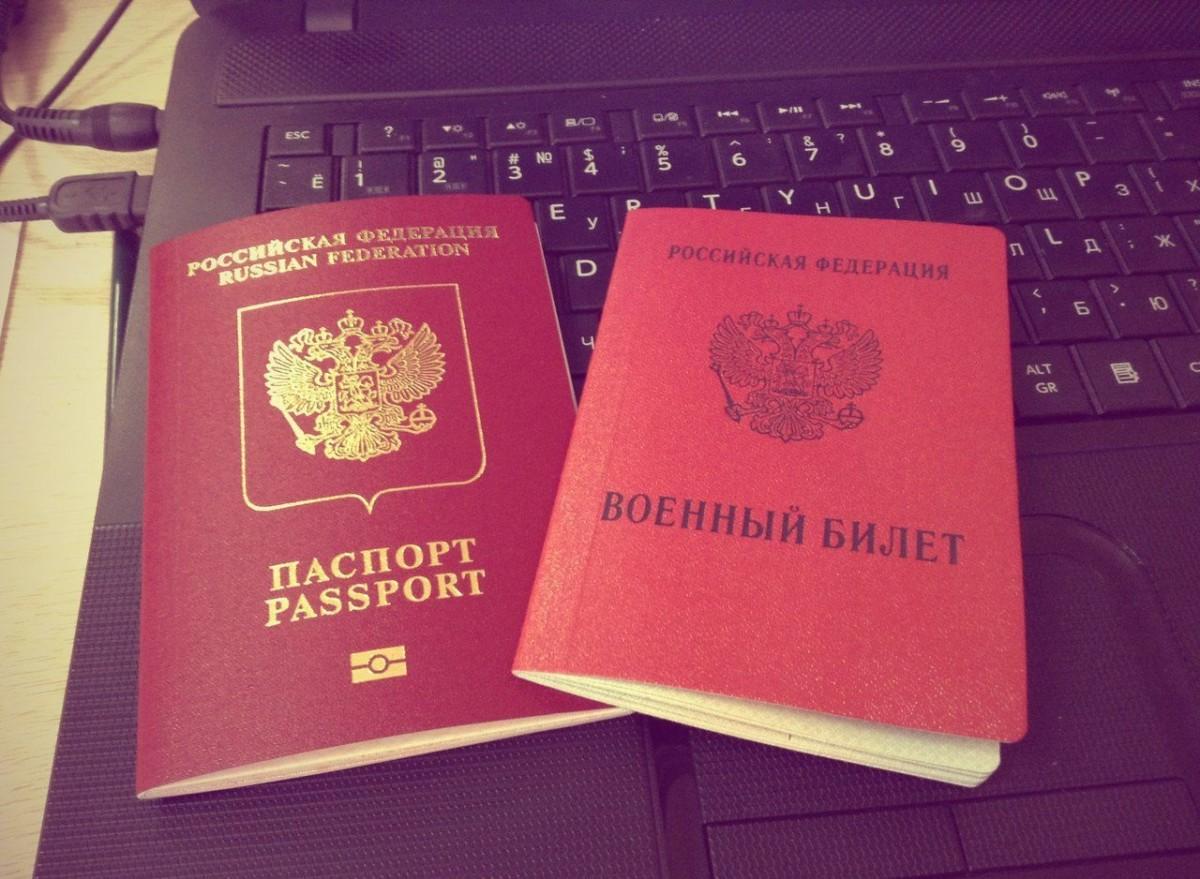 документы для замены паспорта