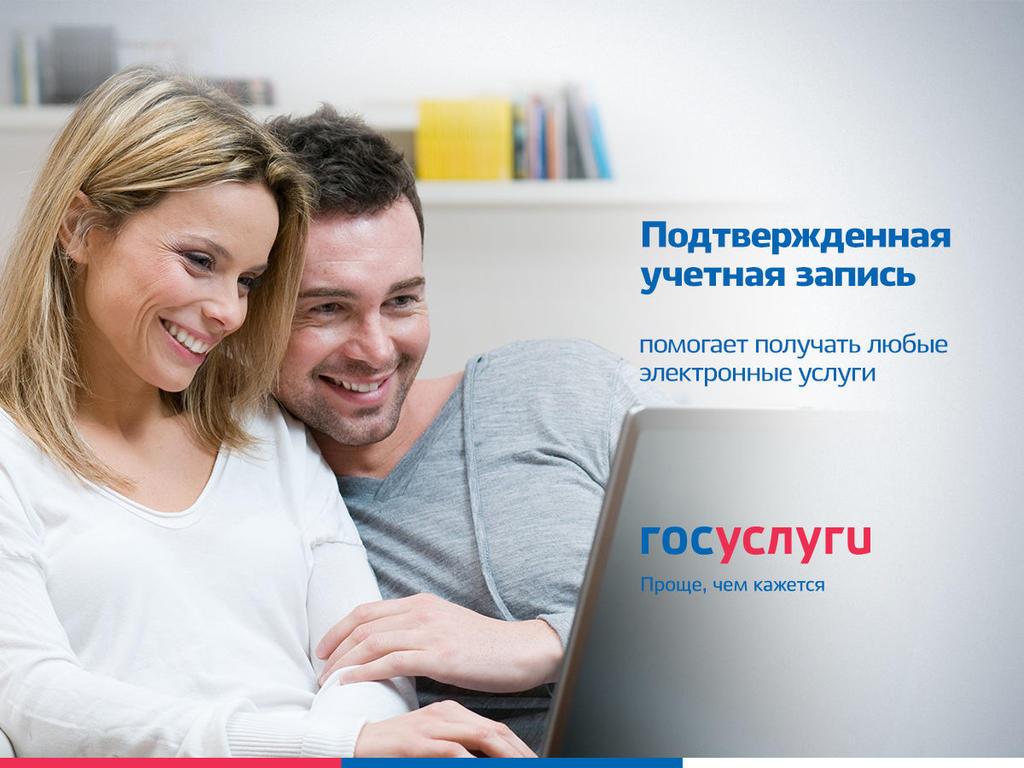 Опека и попечительство в России. Усыновление. Права несовершеннолетних и недееспособных.