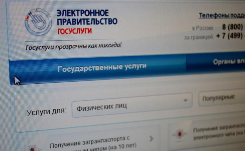 Такой способ регистрации кабинета СОГАЗ подойдет для клиентов, у которых есть учетная запись на портале Госуслуг