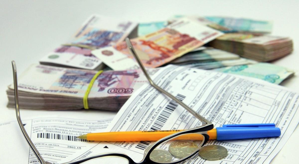 Деньги переводятся напрямую с карты на счет муниципалитета
