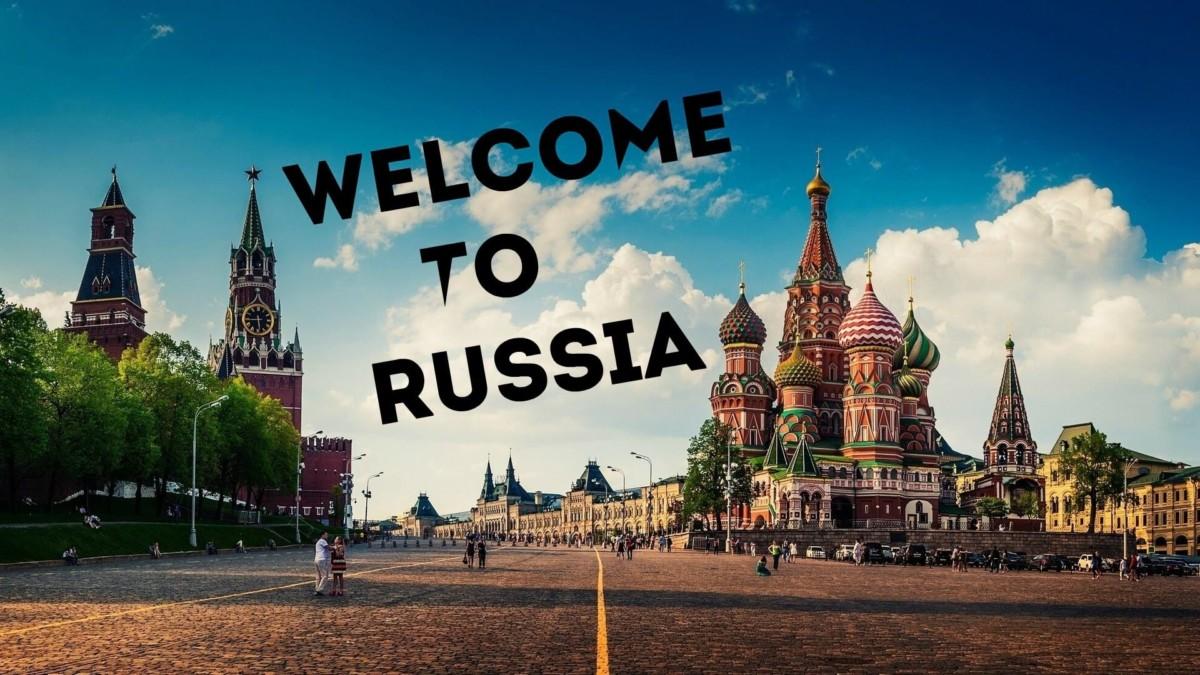 приглашение для иностранца в россию госуслуги